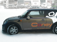 Coney Mini Carwrap